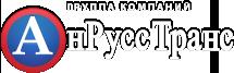 АнРусТранс